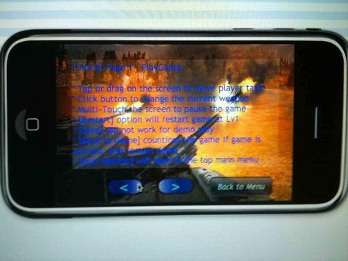 7th Sept - Tutorial screen display